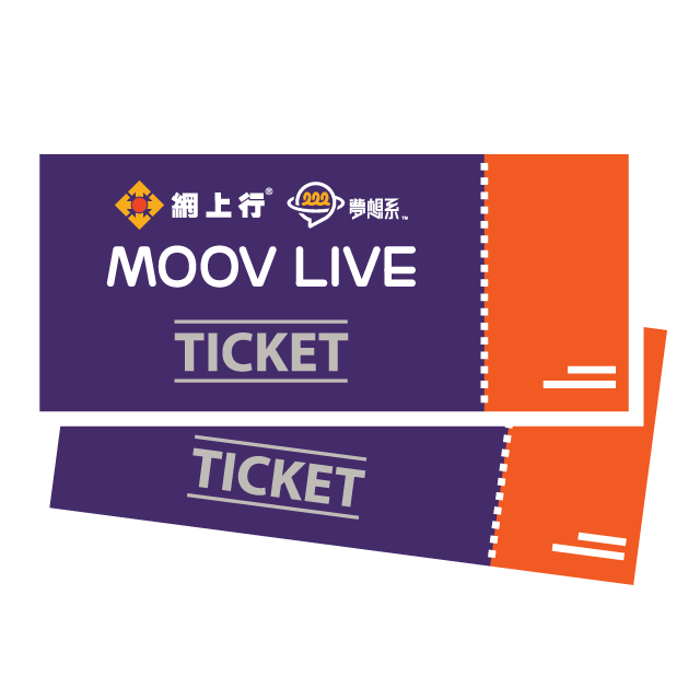 2 Tickets for NETVIGATOR Imagine Natives MOOV Live Miriam x Supper Moment